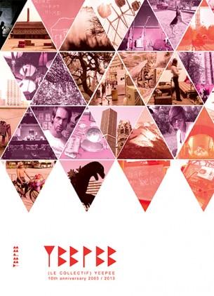 """N° d'édition : TOPO006  Livre 94 pages, 90 photos quadri, papier 170g, couverture 300g mat, Première édition de 70 exemplaires. Livre photographique rétrospectif de paysages et de visages en France, Finlande, Espagne, Chine, Japon, Allemagne, Russie, Italie, etc. Ce recueil d'images est accompagnée par un disque, """"Les heureux accidents"""" (Travelling Music/Believe, 2013)."""